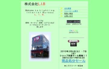 株式会社ライブ(L.I.B.)